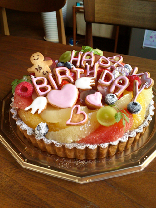 Happy Birthday Tarte fruit φ15cm