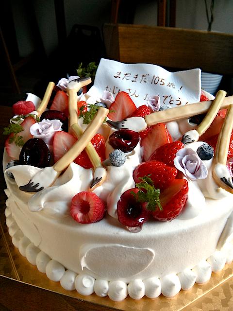 105歳のお誕生日ケーキ